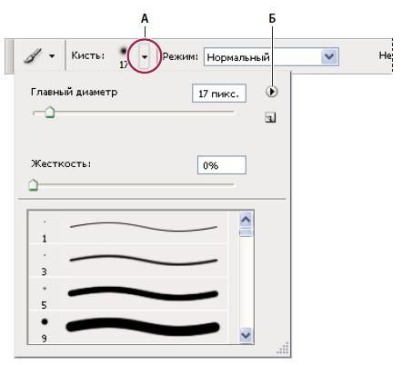 "Просмотр всплывающей панели ""Кисти"" на панели параметров."
