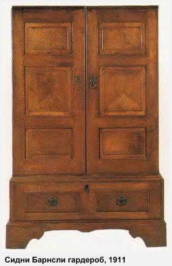 Сидни Барнсли гардероб, 1911