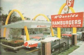 Ресторан «Макдоналдс» в г. Де Плейн